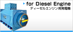 for Diesel Engine